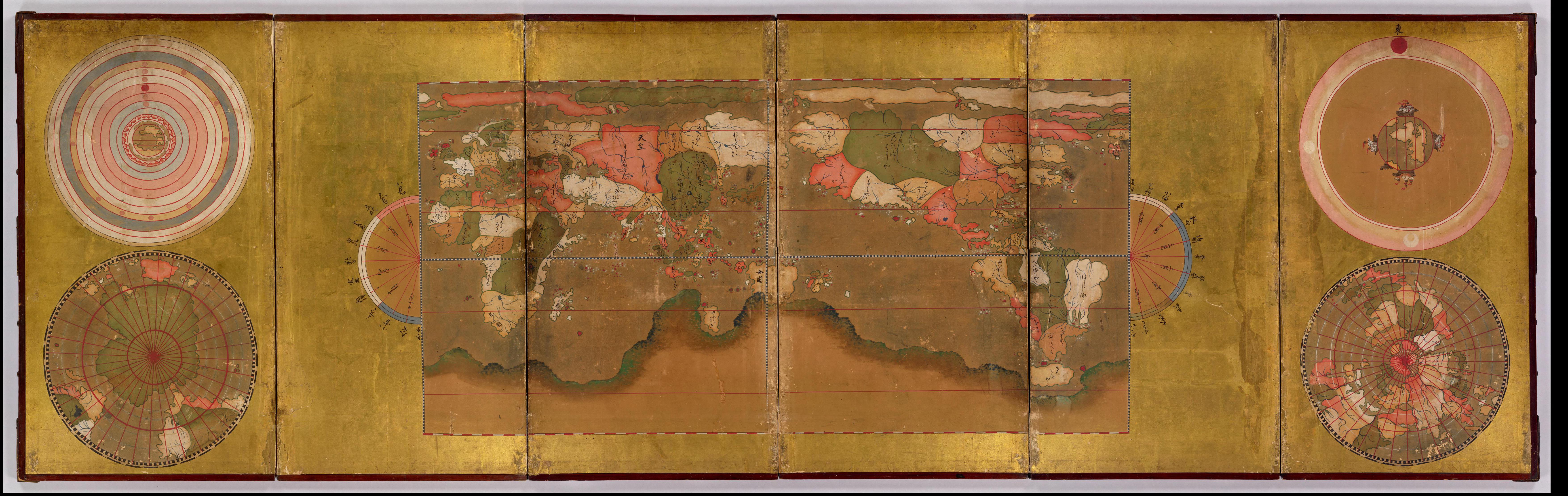 Paravent japonais, 1640