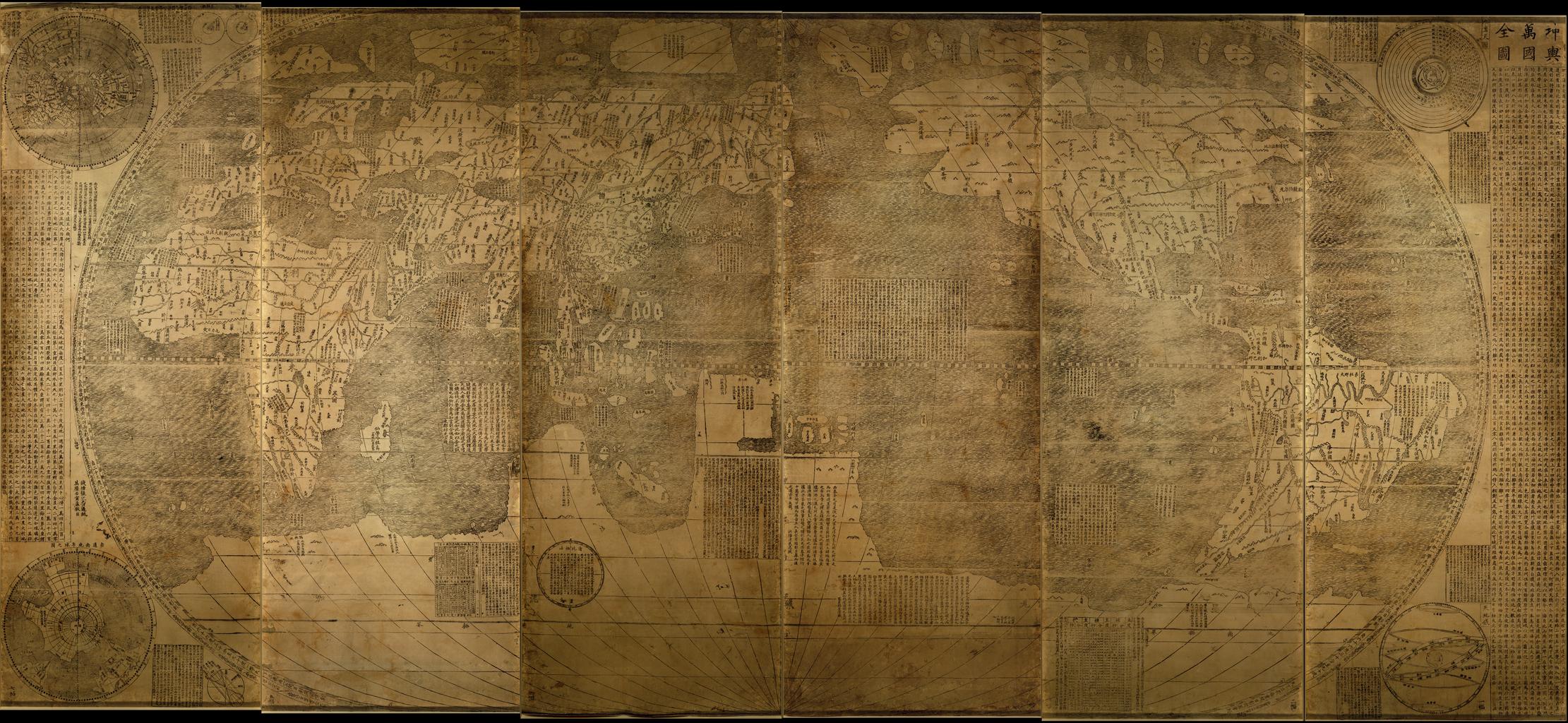 Ricci, Carte du monde, 1602