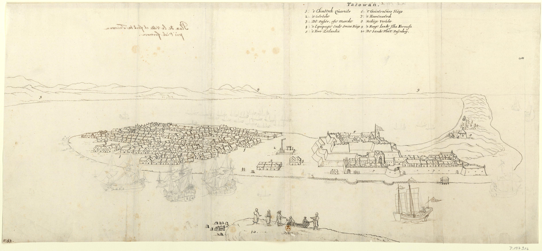 Vue de la ville et du fort de Taiowan