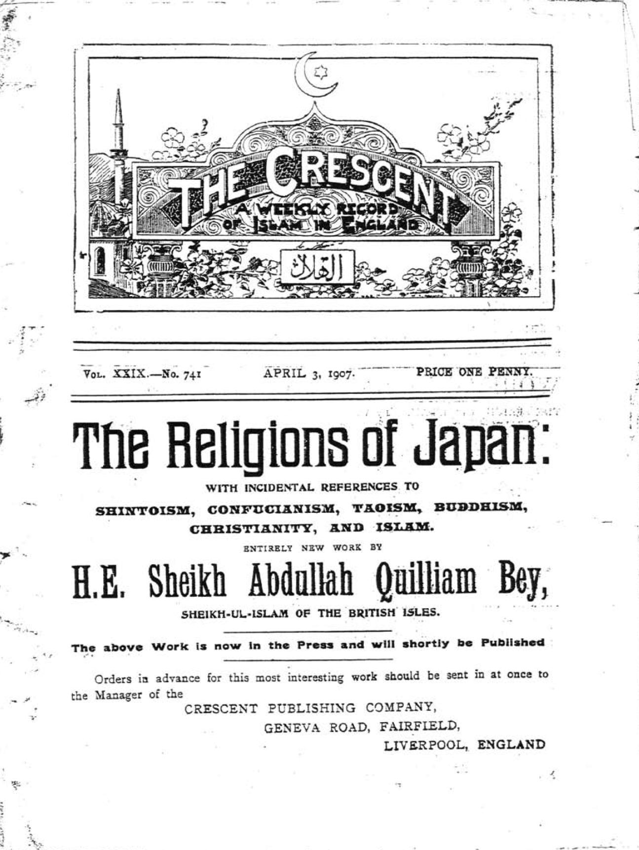 Crescent_1907